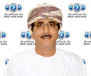Abdullah Al Hooti