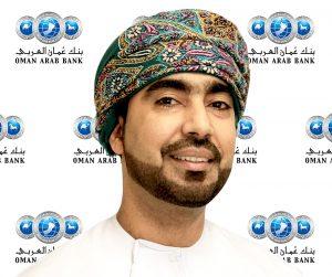 Adil Al Rahbi