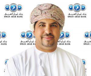 Al Salt Al Kharusi