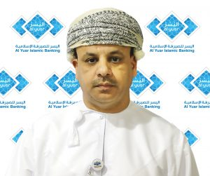 Dr. Khalifa al Ghammari