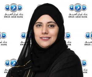 Asma Al Zadjali