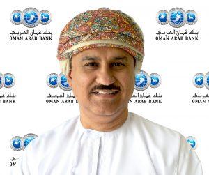 Faisal Al Balushi