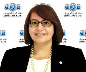 Lamees Al Baharna