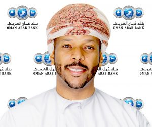 Salah Al Sharji
