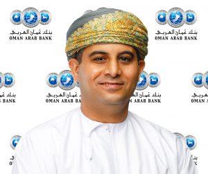 Sulaiman Al Hinai